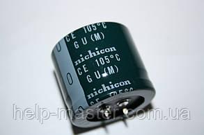 Конденсатор электролитический 270мкф-450v