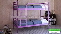 Кровать металлическая  Флай Дуо / Fly Duo двухъярусная 80 (Метакам) 860х2080х1730 мм  фиолетовый