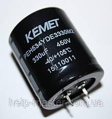 Конденсатор электролитический 330мкф-450v