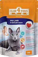 Консервы Клуб 4 лапы для кошек с ягненком в деликатном соусе, 100 г