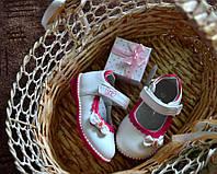 Детские туфельки для девочки 21-26