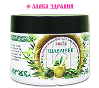 """Натуральное мыло для бани и хаммам """"Шалфей"""", """"Cocos"""", 300 г"""