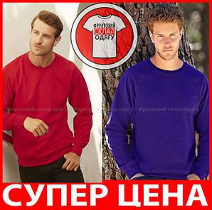 МУЖСКОЙ свитер кофта реглан легкий без начеса