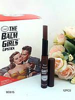 (BD815)  ПОМАДА The Balm girls lipstick ( в продаже по 12 штук )