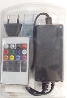 Контроллер для светодиодной ленты Controller 30 m controlr RGB