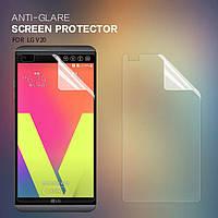Защитная пленка Nillkin для LG V20 матовая