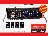 Автомагнитола Pioneer SN-8002 - USB+SD+AUX+FM (4x50W) Съемная панель, фото 1