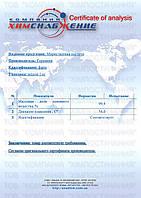 Міристинова кислота (тетрадеканова кислота)