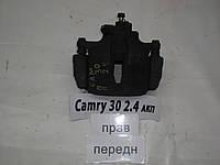 Б.У. Суппорт передний правый Camry 30 (2002 - 2006) Б/У