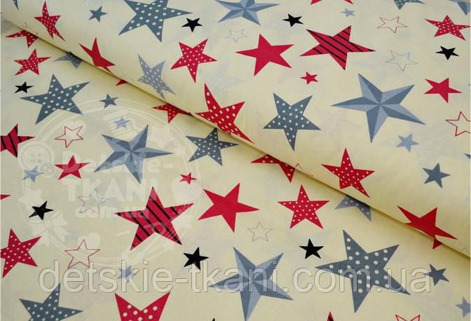 Лоскут ткани №496а ткань с серыми и красными звёздами на бежевом фоне