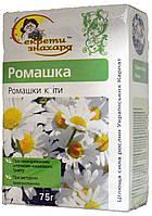 """Чай травяной Секрети знахаря """"Ромашка"""" 75г."""