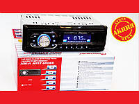 Автомагнитола Pioneer 2052 ISO - MP3+Usb+Sd+Fm+Aux+ пульт (4x50W), фото 1