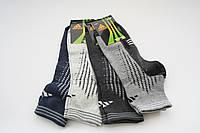 Чоловічі шкарпетки Adidas
