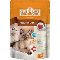 Набор паучей Клуб 4 лапы для кошек с печенью 4шт+1 в подарок, 500 г