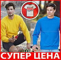 ТОЛСТОВКА, реглан, свитшот, светер, кофта