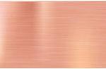 Металл для сублимации 61х30.5 см, (розовый металлик, 0.5мм), фото 3