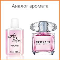 2. Концентрат 65 мл. Bright Crystal (Брайт Кристал /Версаче) /Versace