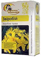 """Чай травяной Секрети знахаря """"Звіробій"""" 75г."""