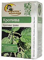 "Чай травяной Секрети знахаря ""Кропива"" 75г."