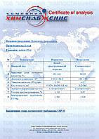 Новокаїну гідрохлорид  (прокаїну гідрохлорид)