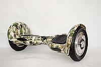 Гироскутер с 10 дюймовыми колесами Камуфляжный