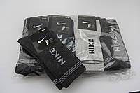 Мужские спортивные носки Nike теннис