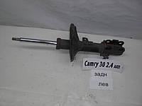 Б.У. Амортизатор задний левый Camry 30 (2002 - 2006) Б/У