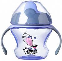 Первая чашка-непроливайка лиловая, 150 мл, Tommee Tippee (44710187-2)