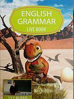 Англійська мова. Граматика. Level B.