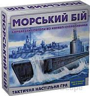 """Игра """"Морской бой""""."""