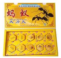 """Пилюли """"Секрет Тибета"""" - натуральный препарат, для мужского здоровья Mayidaliwan"""