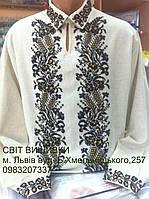 Вишиванка чоловіча БС 68 (ручна вишивка бісером),не пошита. домотканне біле полотно
