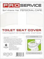 Pro service Накладка на сиденье унитаза 1/4 200 шт/уп