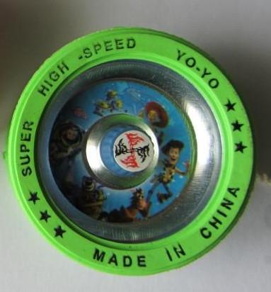 Игрушка Yo-Yo с подшипником, металлическая green (зеленый)