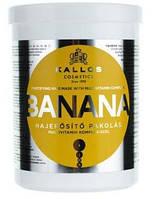 Маска для укрепления волос с экстрактом Банана