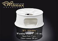 Подставка для разогрева Wilmax  WL-996006