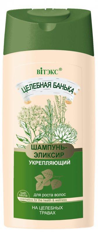 Укрепляющий шампунь-эликсир для роста волос Витекс Целебная Банька 250 мл
