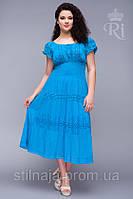 Платье с широкой резинкой на талии рукав фонарик большой размер