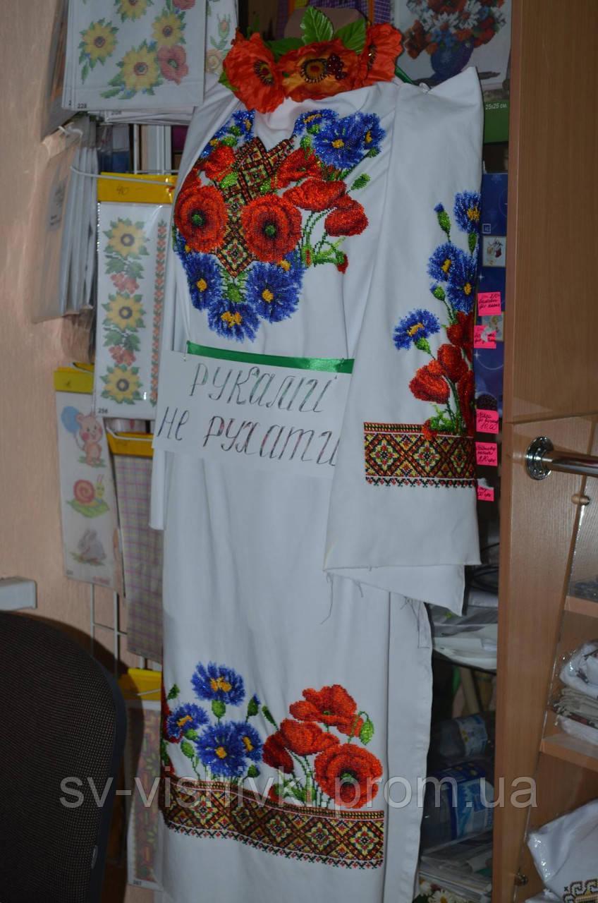 Вишита сукня (ручна вишивка бісером) не пошита. - Світ вишивки - магазин  товарів 38bc8d312ae3b