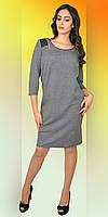Модное трикотажное платье 1236