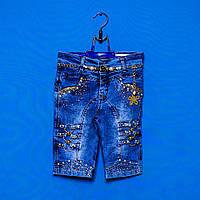 Детские джинсовые шорты для девочки 1-5 лет, Летние шорты для девочек