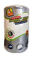Кухонные бумажные полотенца Фрекен Бок двухслойные Универсальные с антибактериальным эффектом - 150 листов