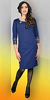 Элегантное платье с гипюровыми вставками 1246