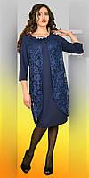 Элегантное платье с гипюровыми вставками 1247