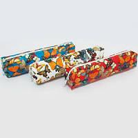 Пенал тканевый «Бабочки» 1403SFS