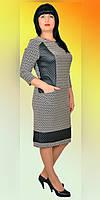 Модное платье с кожанными вставками 1226