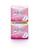 Гигиенические прокладки Always Ultra Sensitive Super Plus, 16 шт.