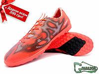 Сороконожки Adidas Adizero F50 (бампы, многошиповки, адидас) купить с Гарантией