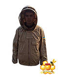 """Куртка пчеловода   """"Саржа"""" размеры 52., фото 2"""