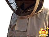 """Куртка пчеловода   """"Саржа"""" размеры 52., фото 3"""